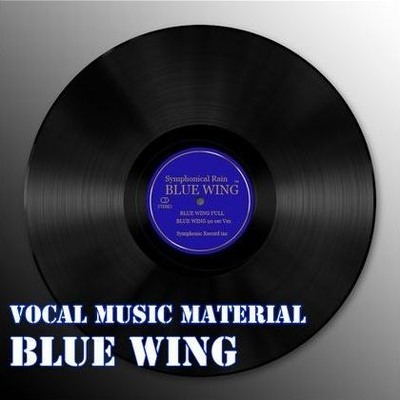 【ボーカル曲音楽素材】Symphonical Rain Vocal Material「BLUE WING」