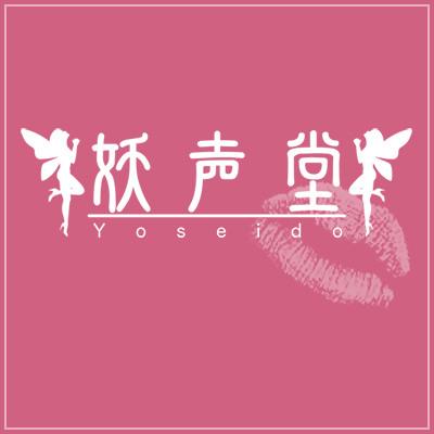 #035 よしこ(18才/学生)
