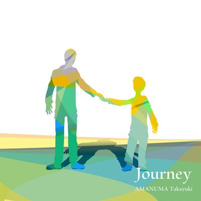 Journey 全曲試聴版クロスフェード