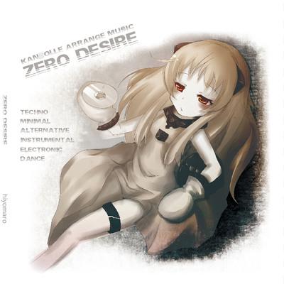 ZERO DESIRE(クロスフェード)