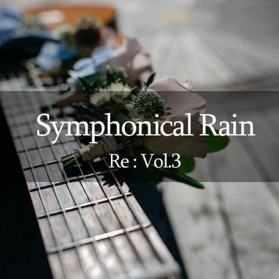 【音楽素材集】Symphonical Rain Re: Vol.3 クロスフェードデモ