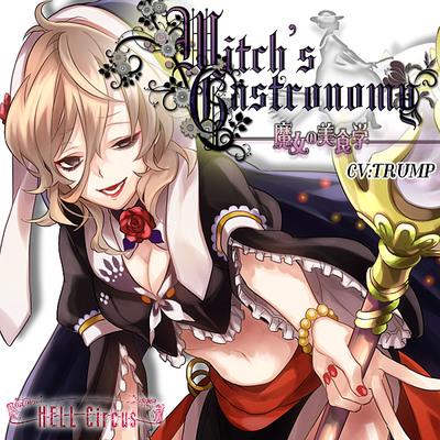 Witch's Gastronomy-魔女の美食学-