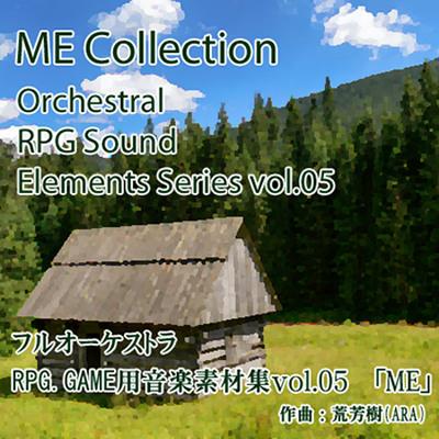 フルオーケストラ RPG GAME音楽素材集vol.05 [ME] 試聴版
