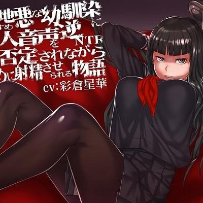 【PV】彩倉さんの征服宣言!