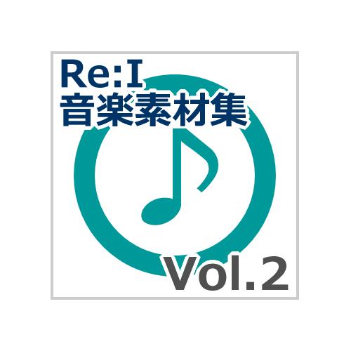 【Re:I】音楽素材集 Vol.2 - 神秘・畏怖・静寂