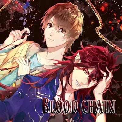 BLOOD CHAIN クロスフェードサンプル