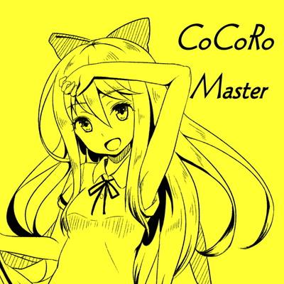 ココロマスター サイドS 第6巻:ココロを集中する -ココロのチカラの使い方- -ココロを使った具現化集中-