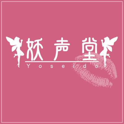 #079 ひかる(30才/OL)