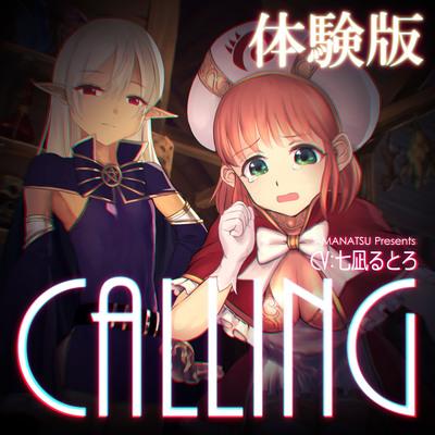 CALLING(体験版)