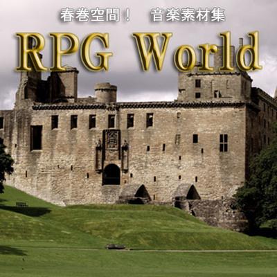 RPG World 全曲クロスフェードサンプル