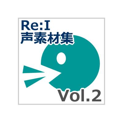 【Re:I】声素材集 Vol.2 - 汎用 システムボイス等