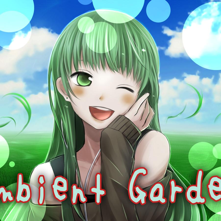 Ambient Garden Vol.1 -192khz Sample