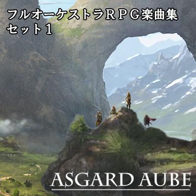 Asgard Aube set 1