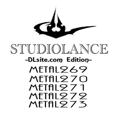 Metal269Sample