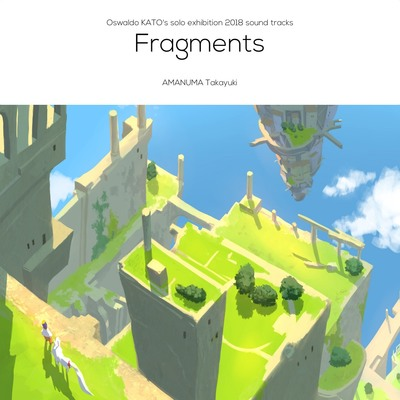 Fragments cross fade demo