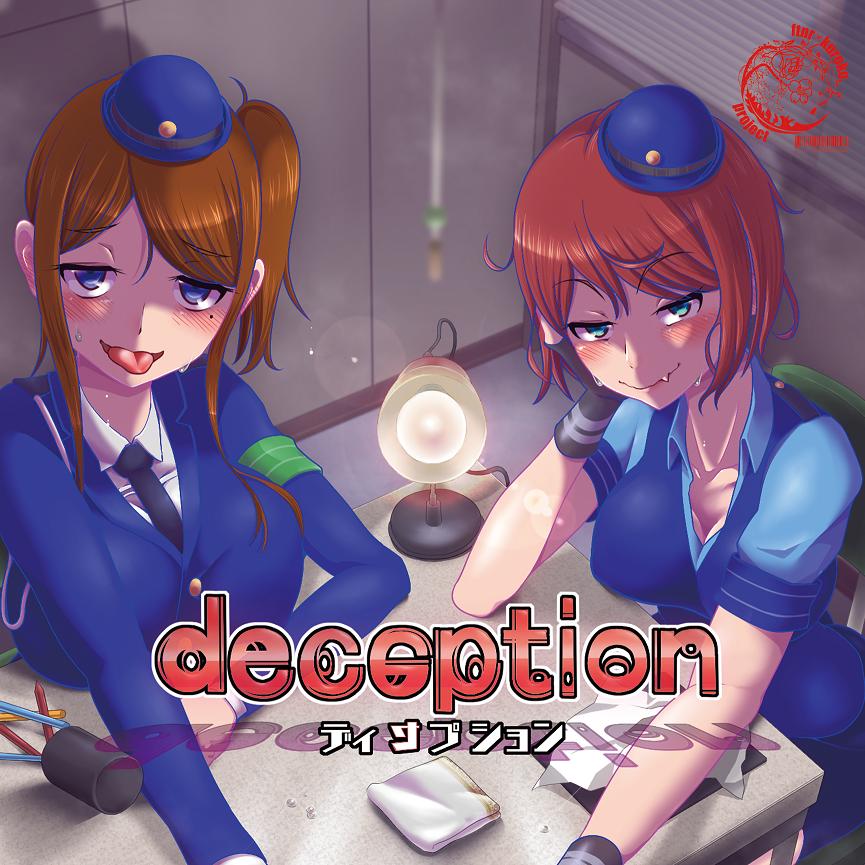 deception体験版