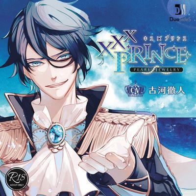 XXXPrince~pearl jewelry※サンプル
