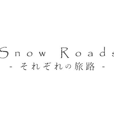 [ Royalty FREE Japanese Anime/Game song ] Snow Roads -sorezore no tabiji -