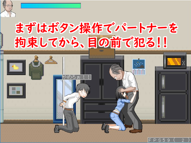 THE制裁