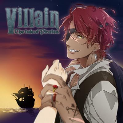 Villain -the tale of pirates-【がるまに限定SS付き】 体験版