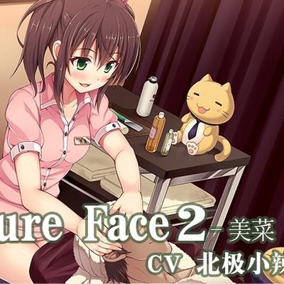 Cure Face2-美菜(中国語版)