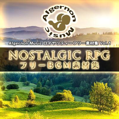 ノスタルジックRPG BGM素材集 視聴用クロスフェード