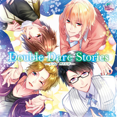 『DOUBLE DARE STORIES』side MESH 体験版
